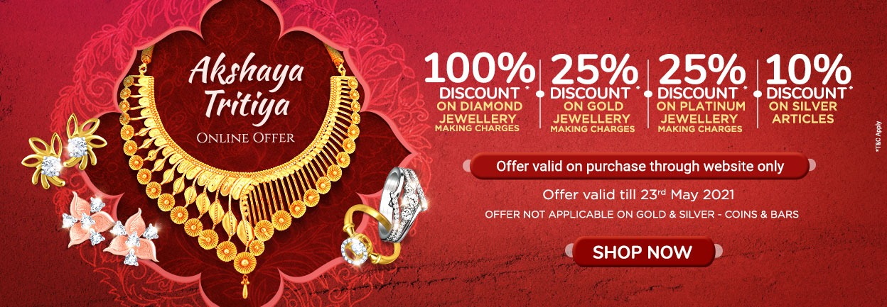 Buy gold online this Akshay Tritiya from the safety of home